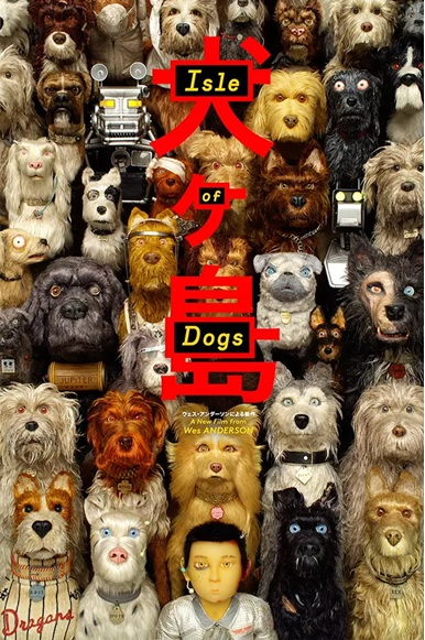 'Isle of Dogs' is a new Wes Anderson movie about a young Japanese boy that befriends exiled dogs on a quest for his lost pet dog.
