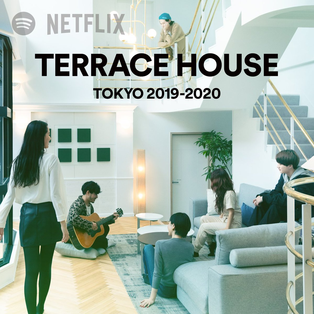 Netflix's Terrace House puts a fresh spin on reality tv shows.